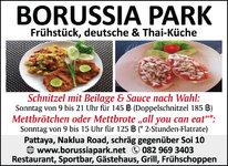 Borussia_Park_June20.jpg