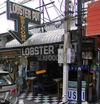 lobsterpot-1.jpg